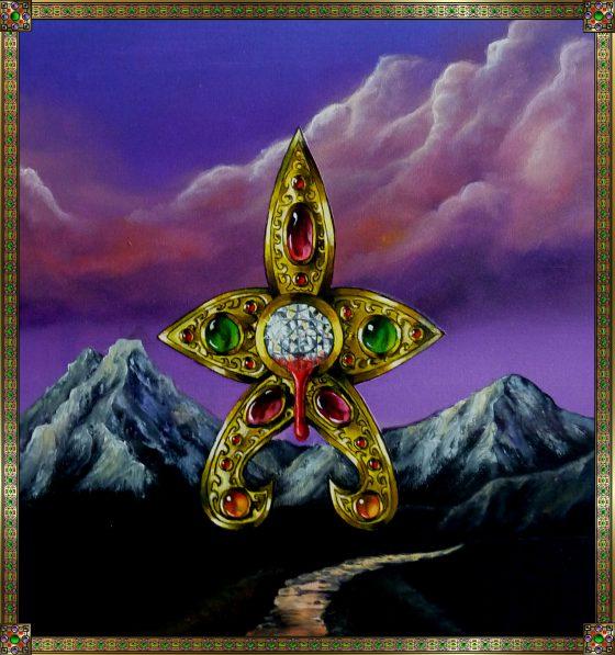 Priester - Symbol Amboreg